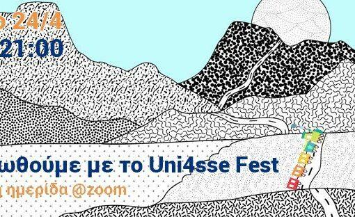 Uni4SSE